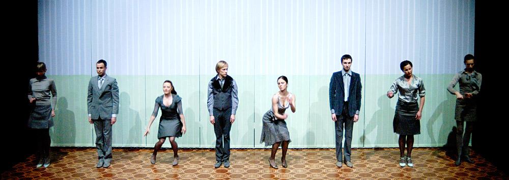 """Gyčio Ivanausko teatro spektaklis """"Aš tave labai myliu"""""""